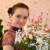 Picture of Козлова Людмила Александровна